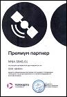 Сертификат на предоставление услуг «Телекарта»